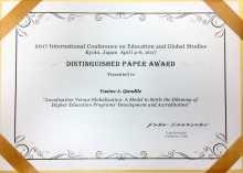 خلال مشاركته في مؤتمر كيوتو: جائزة البحث المتميز للأستاذ الدكتور/ يس قنديل